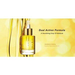 Naruko La Creme Supreme Rejuvenating Elixir Oil