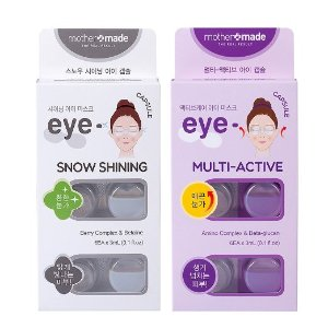 mothermade Anti-Wrinkle & Dark Circle Removing Eye Mask - Snow Shining & Multi-Active Eye Capsule SET