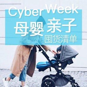 Carter's低至3.75折免运,Gymboree低至2折免运母婴儿童类网络星期一热门折扣汇总贴