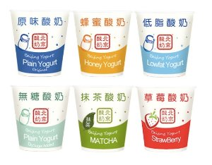 $11 (was $24.4) Beijing Yogurt 11 Cups Coupon (Pick up in-store, CA Only)