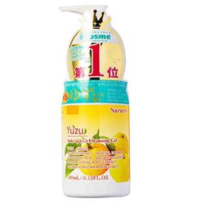 NURSERY Makeup & UV Cleansing Gel with Yuzu Extract