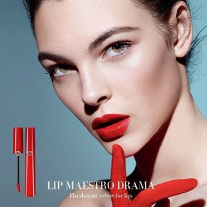 15% Off + 4 Deluxe Samples Dealmoon Exclusive! with Maestro Lip Gloss @ Giorgio Armani Beauty