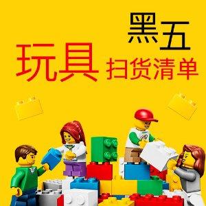 各店黑五正式开始!收费雪钢琴毯和厨房玩具最火爆的儿童玩具扫货清单