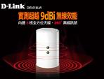 $24.96 D-Link Wireless AC 750 Mbps 双频路由器