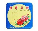 Hong Kong Wing Wah Mooncake(2 Yolks White Lotus Seed Paste)