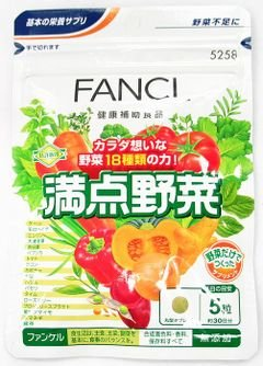 $12.36 Vegetable Supplement Fancl Vegetable Tablets (30days) - 150 Tablets