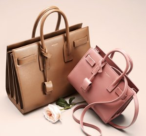 Up to 58% Off Saint Lauren Handbags, Shoes & Accessories @ Gilt