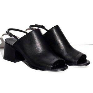 Cube sling back sandal