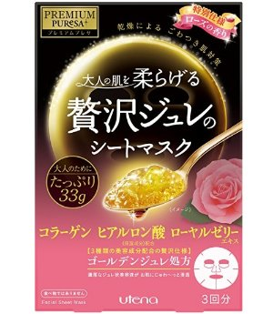 $6.83PREMIUM PUReSA Rose Jelly Face Mask @Amazon Japan