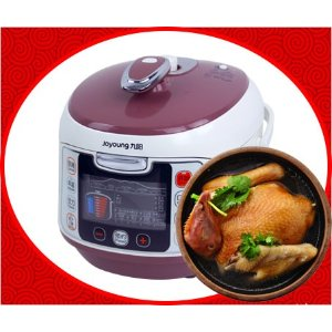 Programmable Pressure Cooker JYY-50FS98/JYY-50FS18M