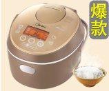 Midea Rice Cooker MB-FC5020