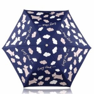 Radley Women's Every Cloud Umbrella - Navy