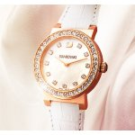 Swarovski Citra Sphere Mini White Rose Gold Tone Watch