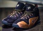 $74.99 Nike Zoom Penny VI Sneaker