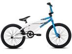 """$50 20"""" DK Ratchet BMX Bike"""