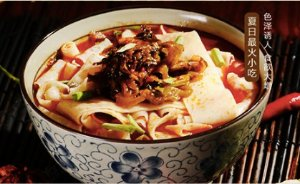 10% Off Asian Popular Instant Noodles @ Yamibuy