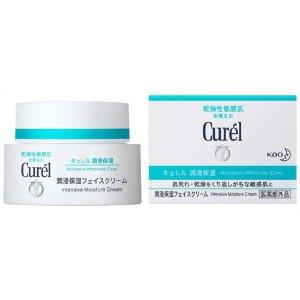 Curel Intensive Moisture Care Face Cream 40g