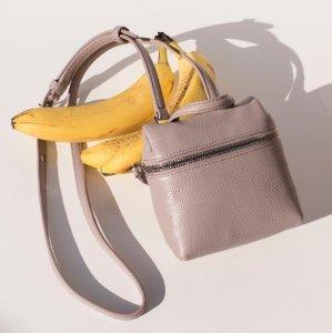 Up to 25% Off on KARA Women's Handbags @ Shopbop