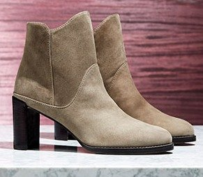 Up to 63% Off Stuart Weitzman Shoes @ Hautelook