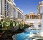 Save $60 flight + hotel to Las Vegas save $60 @ Southwest Vacations
