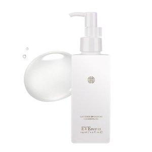 1. Lavender Cleansing Oil