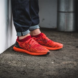 Release Tomorrow! Adidas Ultra Boost Uncaged with Colored Boost