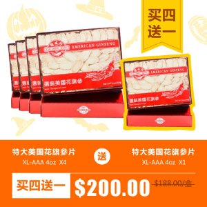 Free Gift + Surprise Present! HAPPY Halloween Sale @ Tak Shing Hong