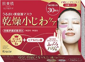 $15.66 KRACIE Hadabisei Daily Wrinkle Care Serum Mask, 0.5 Pound