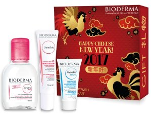 Dealmoon Exclusive! 20% off Bioderma Orders $60+ complimentary Bioderma Chinese New Year Set ($35 Value) with Bioderma orders $39+ @ B-Glowing