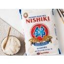 $15.19包邮销量冠军!Nishiki 最高级特选米中粒15磅