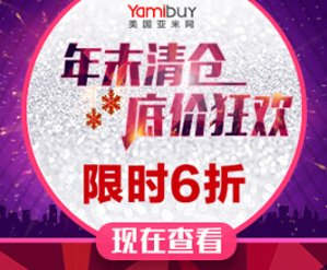 Extra 40% offsnack, beauty and health products @ Yamibuy