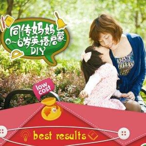 $2.18 英语!我要怎么教--在家创造浸入式英语环境 (Chinese Edition) eBook: 邬丽娜: Kindle Store