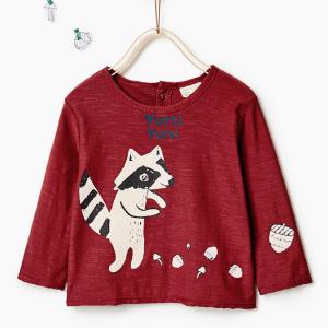 ANIMALS TOP - BABY BOY-SPECIAL PRICES-KIDS | ZARA United States