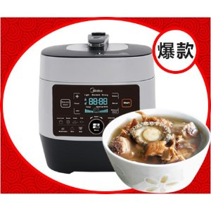 Programmable Pressure Cooker MY-SS6062 6L