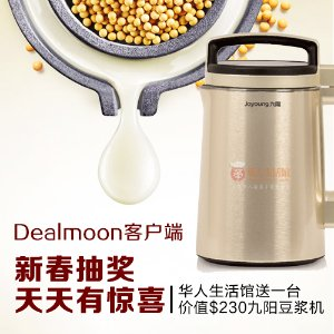 Extra 20% OffJoyoungSoyMilkMaker, Electric Stewpot, Midea Rice Cooker Sale @ Huarenstore