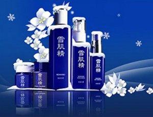 25% Off SEKKISEI Products @ Beauty.com