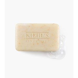 Ultimate Man Body Scrub Soap, Skincare and Body Formulations - Kiehl's