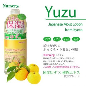 $15.97 Nursery Yuzu Moisture Lotion 500ml