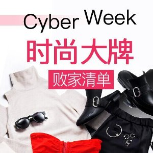 Up to 75% Off Cyber Monday Fashion Hottest Deals