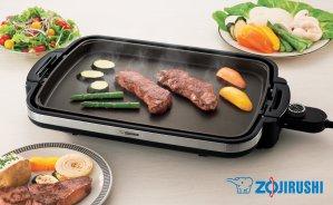 ZOJIRUSHI Gourmet Sizzler