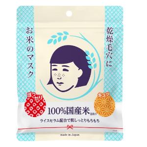 ISHIZAWA Keana Nadeshiko Rice Face Mask for Pore Care 10 Sheets