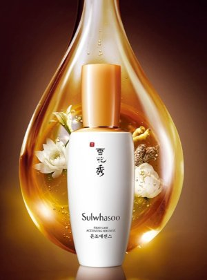 Dealmoon Exclusive: Free Timetreasure Perfecting Emulsion (20ml)with Every Purchase @ Sulwhasoo