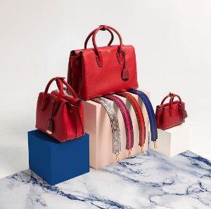 Up to $275 Off MCM Handbags @ Saks Fifth Avenue