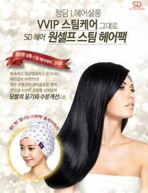 15% Off SD HAIR 7 Days Steam Hair Pack 30g @ Yamibuy