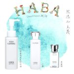 3款大热的HABA无添加护肤品测评来咯!