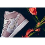Air Jordan 1 Heiress Plum Fog @ Nike Store