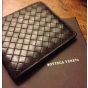 Men Wallets and Belts Sale @ Neiman Marcus