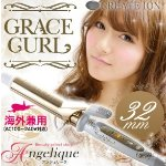 Crates Ion Grace Hair Curling @Amazon Japan