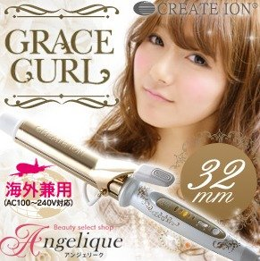 From $33.37Crates Ion Grace Hair Curling @Amazon Japan