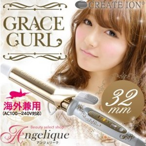 Crates Ion Grace Hair Curling 32mm CIC-W72010N